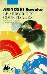 Lu pour vous - Le miroir des courtisanes, Sawako Ariyoshi dans Lu pour vous